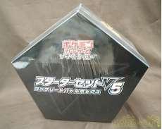【未開封】 スターターセットV5 コンプリートバトルボックス|POKEMON