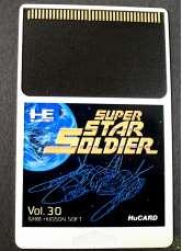 SUPER STAR SOLDIER