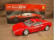 【色ムラ有】Ferrari512TR KYOSHO