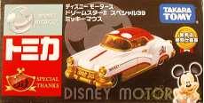 【美品】ドリームスターⅡ スペシャル39 ミッキーマウス|TAKARA TOMY