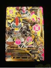 【G5-058】仮面ライダーレーザー バイクゲーマーレベル1【美品】|BANDAI