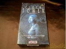 クロックタワー CLOCK TOWER