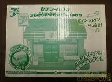 【未使用】セブンイレブン35周年記念貯金箱&チョロQ TAKARA TOMY