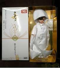 【記念品】50周年記念 花嫁リカちゃん【白無垢】|TAKARA