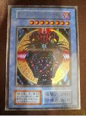 【美品】マジシャン・オブ・ブラックカオス ウルトラレア|KONAMI