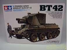 1/35 フィンランド軍突撃砲 BT-42