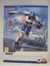 HI-METAL R テクロイドブレーダー|BANDAI