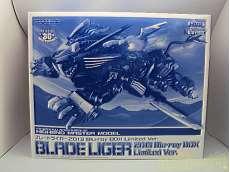 1/72 ブレードライガー 2013 ブルーレイBOX リミテッドver