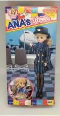 リカちゃん人形 ANA'S 機内販売限定品 1997年版|TAKARA