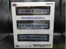 鉄道コレクション 西日本鉄道3000形 3両セット|TOMYTEC