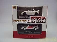 TOYOTA MR2 222D Bset(White ver.&CM's ver.)|CM's Corporation
