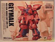ROBOT魂 SIDE MS AMX-015 ゲーマルク