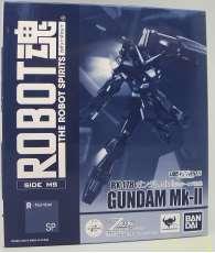 ROBOT魂 ガンダムMk-Ⅱ ティターンズ仕様