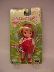 リカちゃん人形 なかよしようちえん リカちゃん|TAKARA