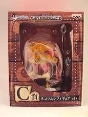 ガルチュー!ゾウの国編 C 賞 ネコマムシフィギュア|BANPRESTO