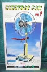 日立扇風機 おやすみさわ風 NITTO