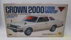 プラモデル クラウン2000