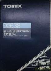 JRキハ183系特急ディーゼルカー TOMIX