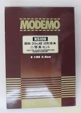 NS108|MODEMO