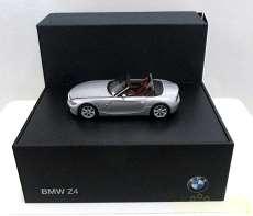 BMW|BMW