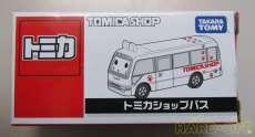 トミカショップバス|TOMY