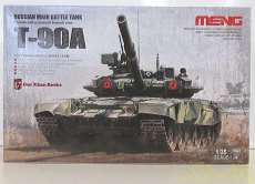 T-90A 1/35