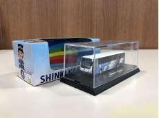 神姫観光バス|京商