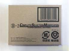 【輸送箱未開封】CSM コアメダル EXTRA|BANDAI
