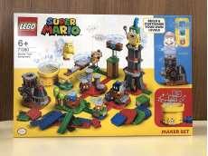 【未開封】レゴ スーパーマリオ コースマスターチャレンジ|LEGO
