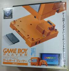 ゲームボーイプレーヤー オレンジ|NINTENDO
