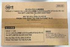 【輸送箱未開封】HGUC 1/144 ユニコーンガンダム3号|BANDAI