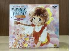 魔法のアイドル パステルユーミ DVD-BOX|バンダイビジュアル