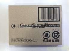 【輸送箱未開封】CSM セルメダル|BANDAI