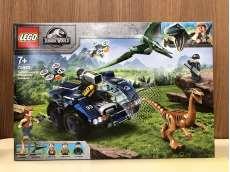 【未開封】レゴ ガリミムスとプテラノドンの脱走|LEGO