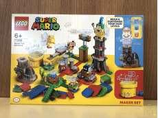 【未開封】レゴ スーパーマリオ コース マスター チャレンジ|LEGO