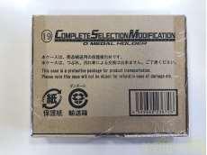 【輸送箱未開封】CSM オーメダルホルダー|BANDAI