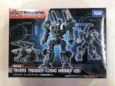 DA-51 トライヴァース トライディガー 宇宙海兵隊VER|TAKARA TOMY