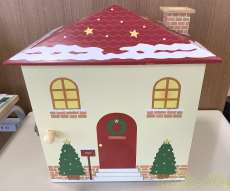 クリスマスハウスセット(ハウスのみ)|マザーガーデン