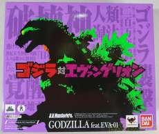 GODZILLA FEAT.EVA-01|バンダイ