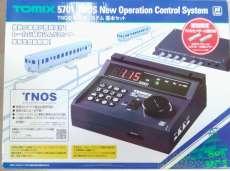 TNOS 新制御システム基本セット TOMIX