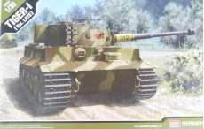 1/35ドイツタイガーⅠ戦車後期VER|アカデミー