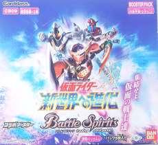 仮面ライダー 新世界への進化 CB09|BANDAI