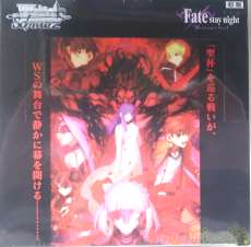 Fate/stay night [Heaven's Feel|ブシロード