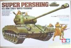 1/35MMアメリカ戦車 スーパーパーシングT26E4|タミヤ