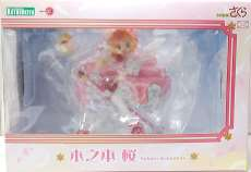 木之本桜 ARTFX 1/7 PVC製塗装済み完成品|KOTOBUKIYA
