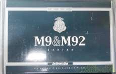 M92 システム7 バーテック ホーグスペシャル KSC