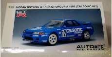 日産 スカイライン GT-R(R32) カルソニック|AUTOart