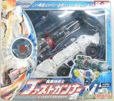 GC-21 ファストガンナー|TAKARA