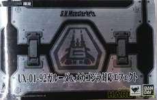 UX-01-92 ガルーダ&メカゴジラ対応エフェクト|BANDAI