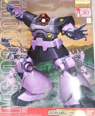 1/100 MG MS-09 ドム|BANDAI